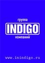 Фотоальбом Группы-Компаний Индиго