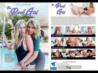 The Pool Girl (2021)