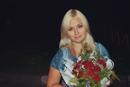 Персональный фотоальбом Маргариты Белозёровой