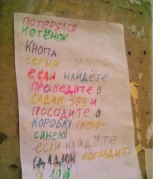 фото из альбома Глеба Вадясова №10
