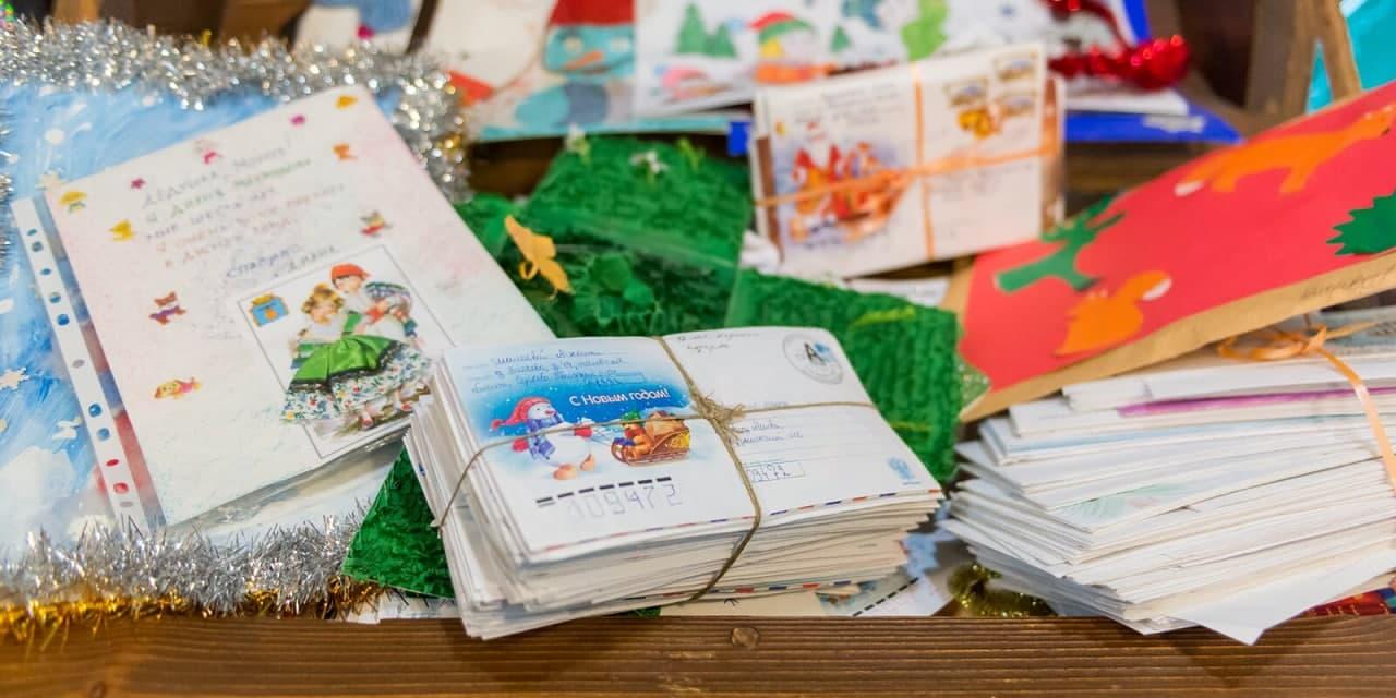 Жителей Нижегородского научат делать «Рождественский венок». Фото: Ю.Иванко. mos.ru