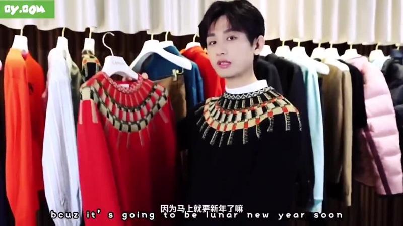 [ENGSUB] - 210114 LANVIN weibo update - Cheng Yi X LANVIN Lunar New Year Series - Chengyi chengyi 성의 成毅
