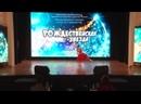УЧАСТНИК №43 МАРИЯ ДЕРНОВАЯ класс. танец - ВАРИАЦИЯ ИСПАНСКОЙ КУКЛЫ ИЗ БАЛЕТА ФЕЯ КУКОЛ