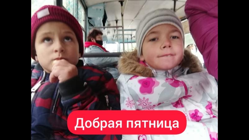 Маша и Саша Кузвесовы