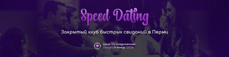 speed dating i bergsviken)