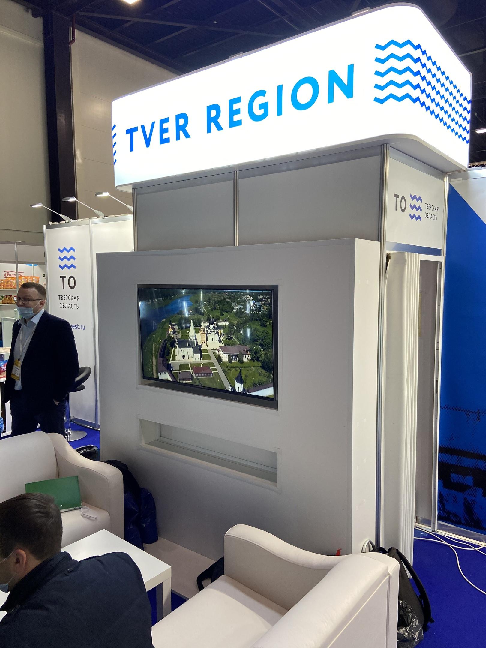 На международной выставке «Петерфуд – 2020» 10 компаний Тверской области представили представили свою продукцию
