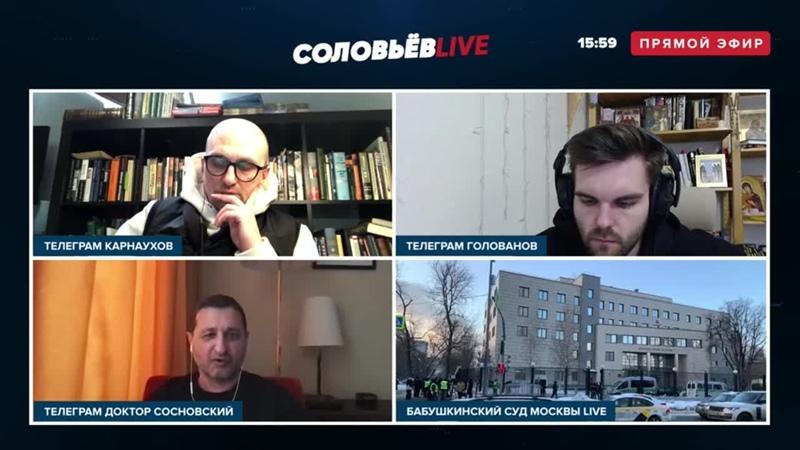 VSL20210205 ⚡️Навальный в суде Дело о клевете Ветерану стало плохо Прямой эфир 5 февраля