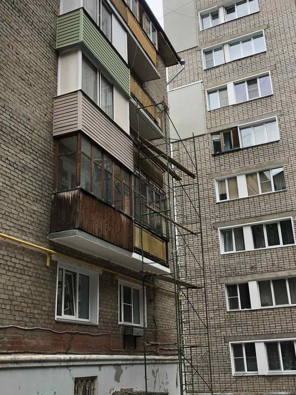 Советская 29 производится ремонт балконов