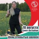 Ирина Голеншина