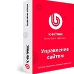 """Программа для ЭВМ """"1С-Битрикс: Управление сайтом"""". Лицензия Старт"""