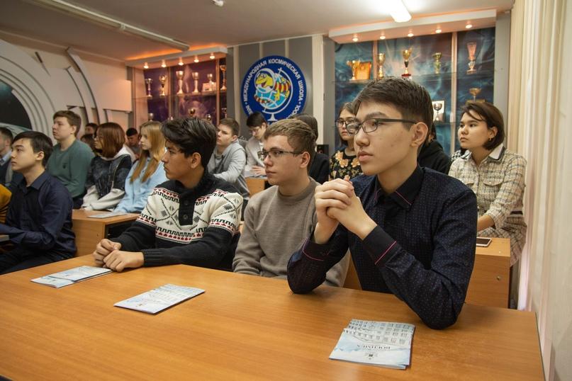 Профориентационное мероприятие в Международной космической школе им. В.Н.Челомея