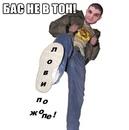 Савченков Иван | Ростов-на-Дону | 24