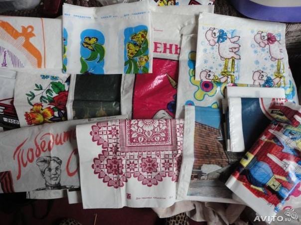 В конце 70-х авоськи и тряпичные торбы уступили место легендарным полиэтиленовым...