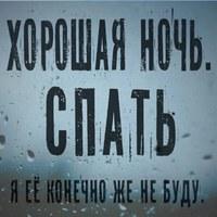 SergeyEnof