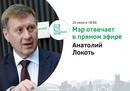 Локоть Анатолий   Новосибирск   11