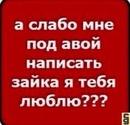 Прокофьева Елизавета   Москва   12