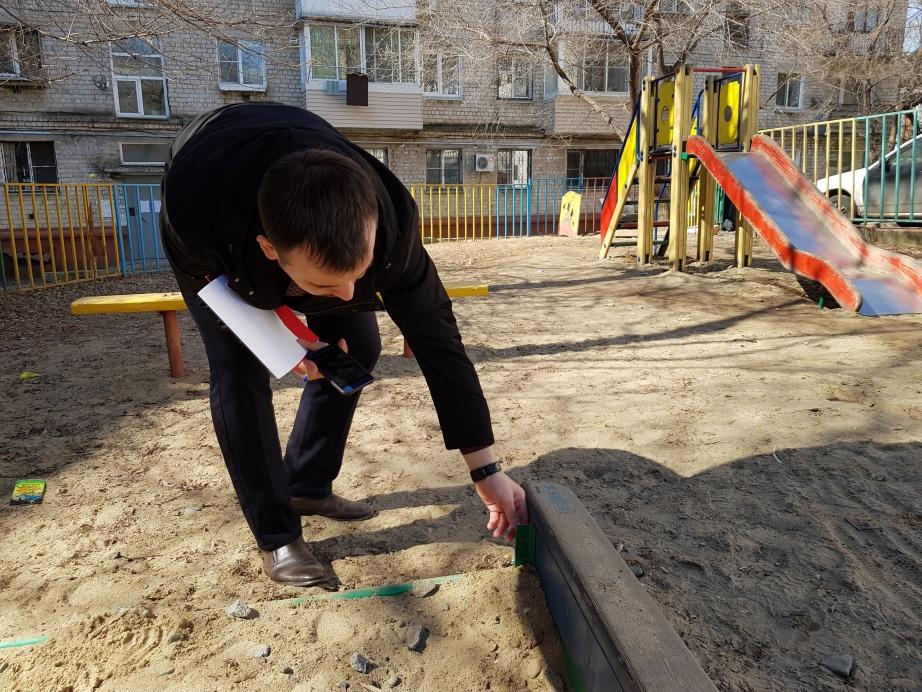 Осмотр детской площадки, изображение №1