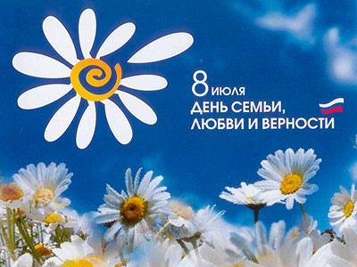 Дороги жители Можгинского района!По доброй традиции 8