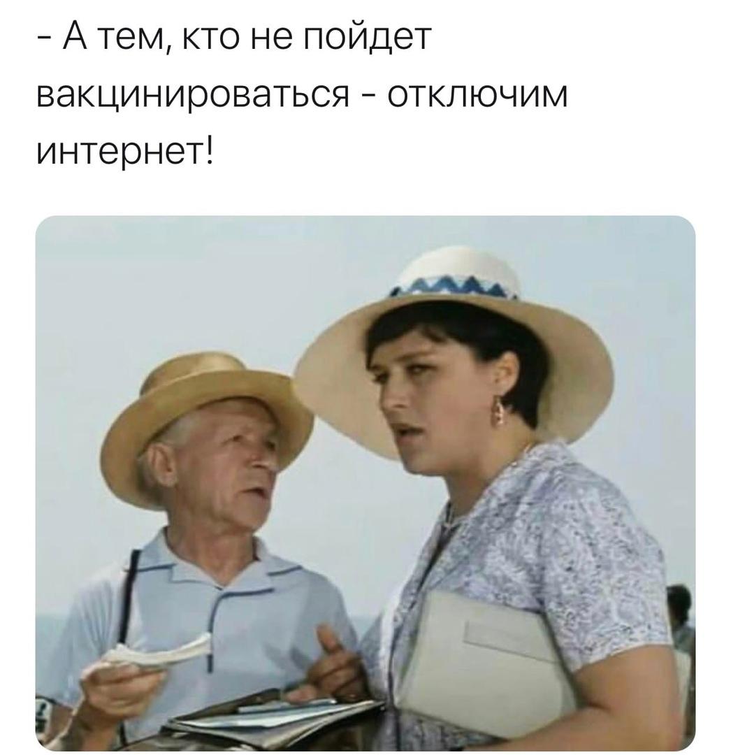 Секта СВИДЕТЕЛЕЙ КОРОНАВИРУСА 68818