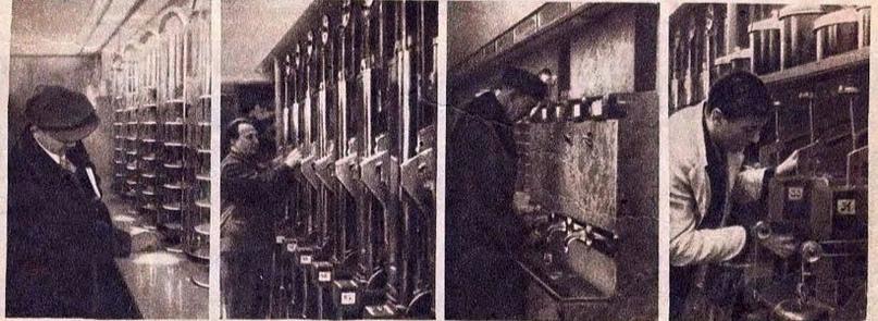 Закусочная-автомат