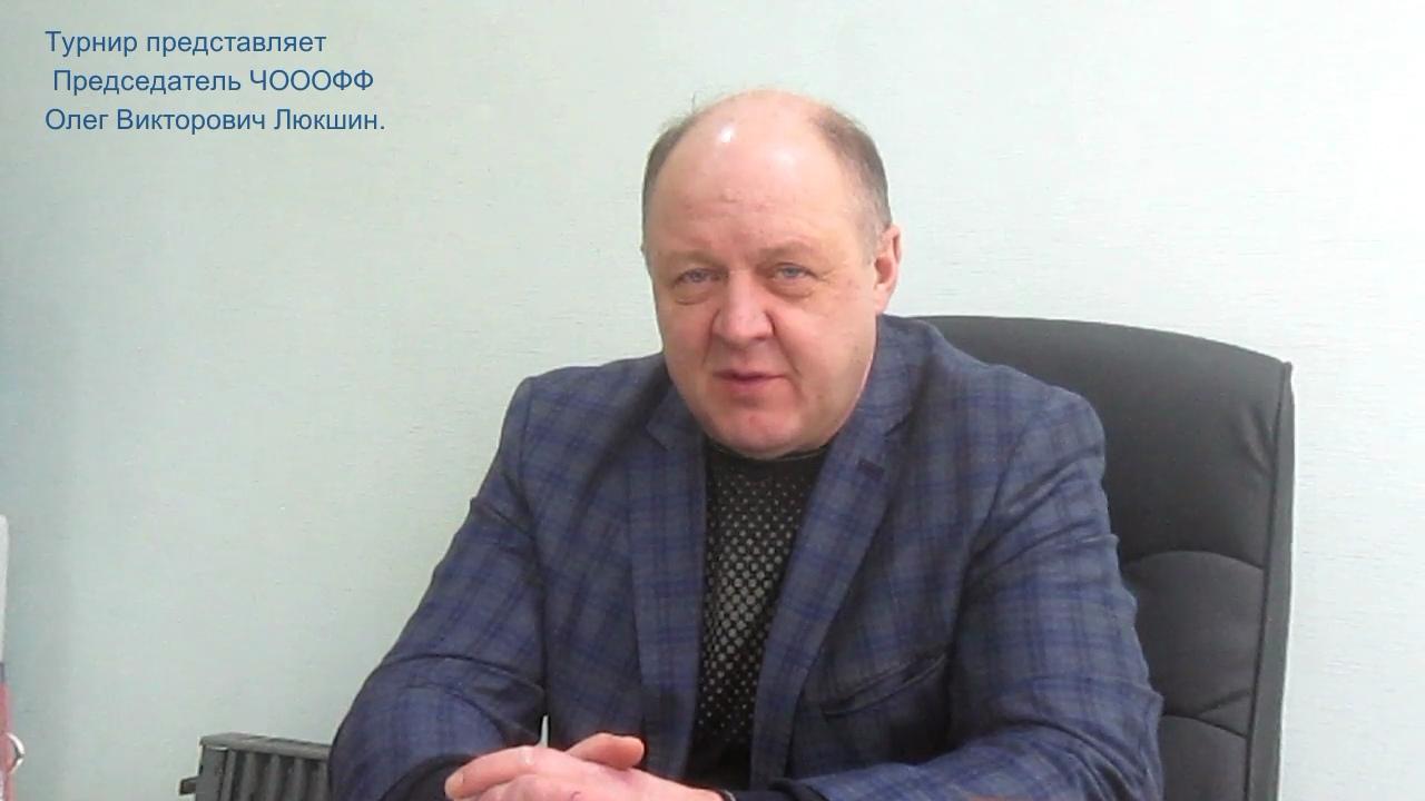 Олег Викторович Люкшин