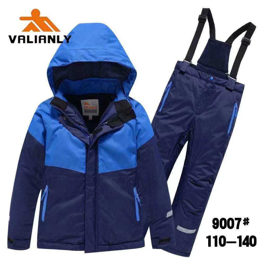 Зимний комплект Valianly 9007 синий