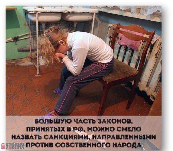 АНТИУТОПИЯ  УТОПИЯ 135527