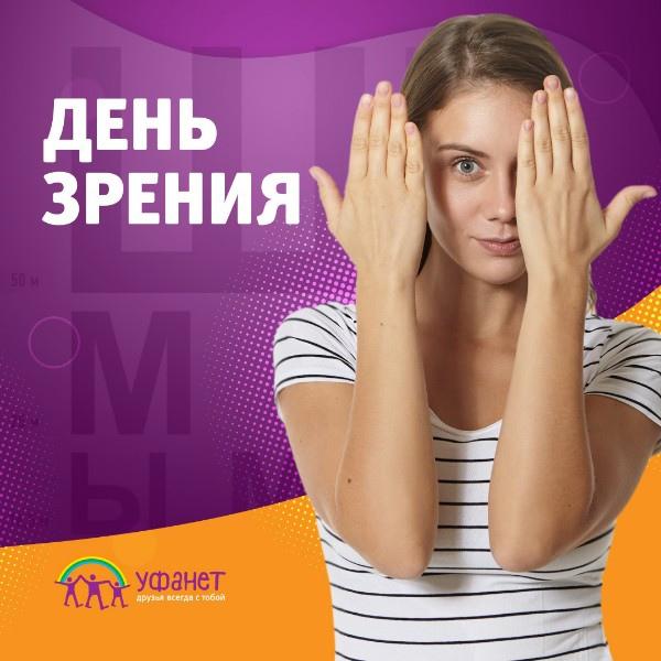 У человека 5 органов  чувств, но более чем 90 % ин...