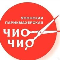 ΑннаΑгафонова
