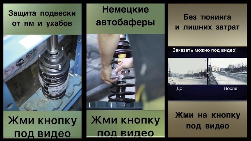 36 214 рублей на белой товарке с TikTok — кейс новичка, изображение №2