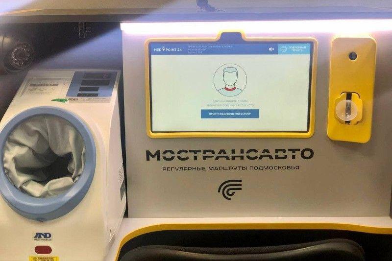 Система автоматизированных медосмотров водителей начала работать в «Мострансавто»