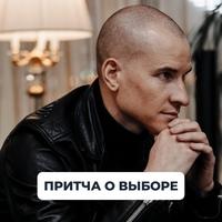 Алексей Толкачев фото №35
