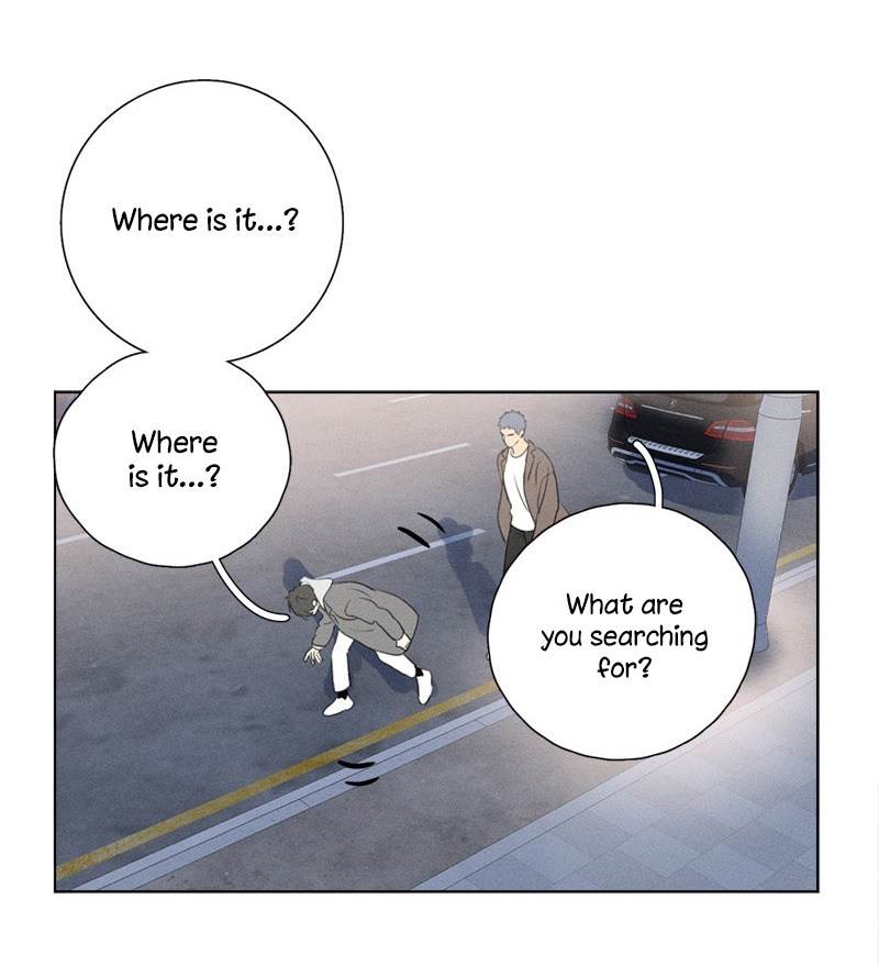 Here U are, Chapter 137: Side Story 4 (Part Two), image #25