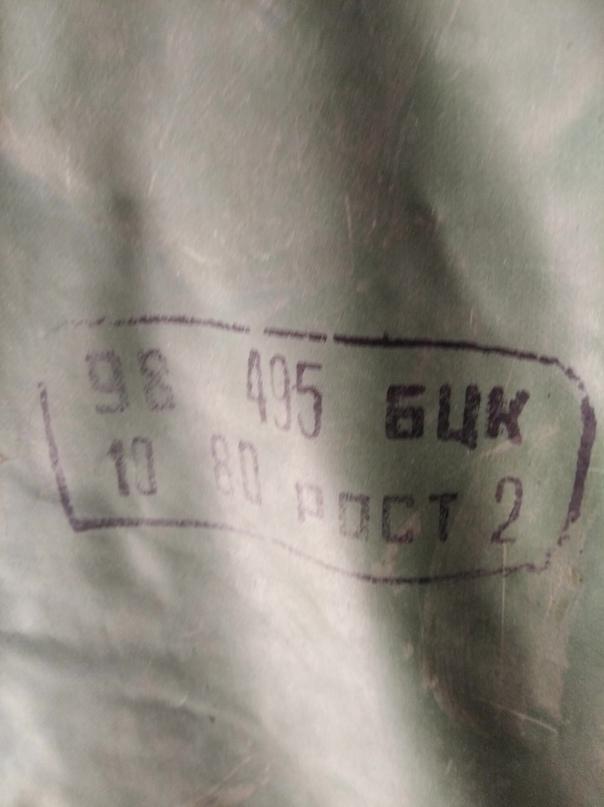 Чулки от | Объявления Орска и Новотроицка №16648