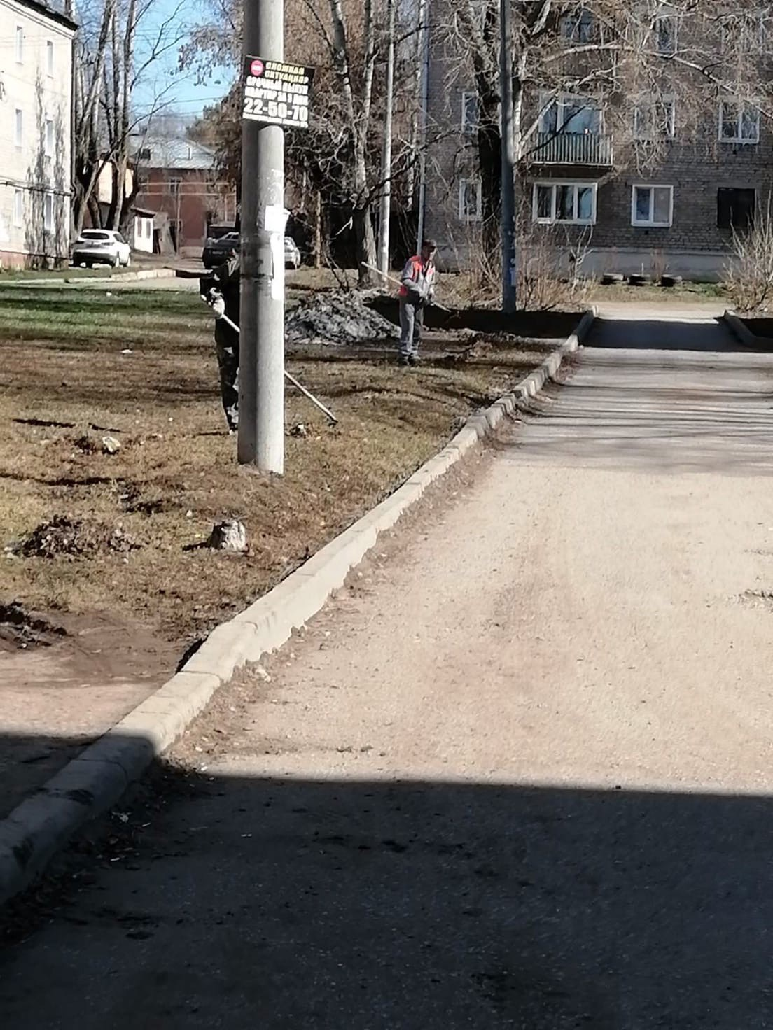Улица Широнинцев дом 13 уборка листвы и