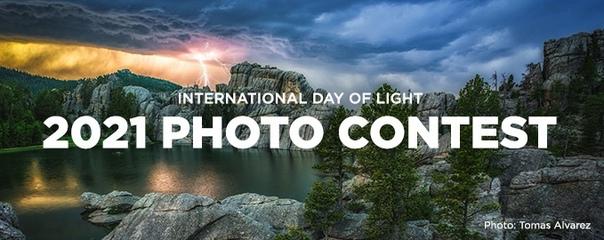 Фотоконкурс SPIE Международный день света⭐