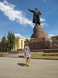 Сергеева Елена