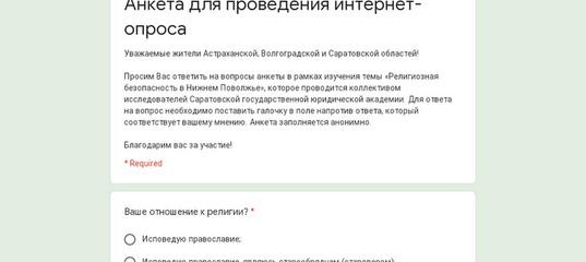 Девушка ищете работу из волгограда работа для девушек в москве без опыта работы