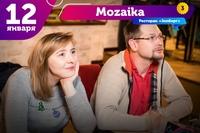 Mozaika Quiz №3 (12.01.2021) 20:00 Золберг