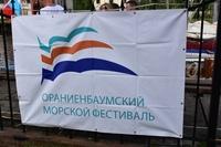 Максим Яковлев фото №49