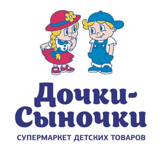 Дочки Сыночки Нижний Тагил Адрес Магазина