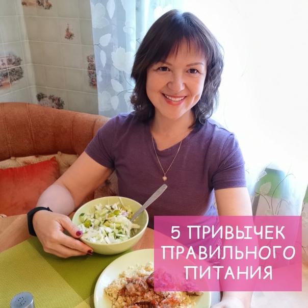 правильное питание похудение люпен вк