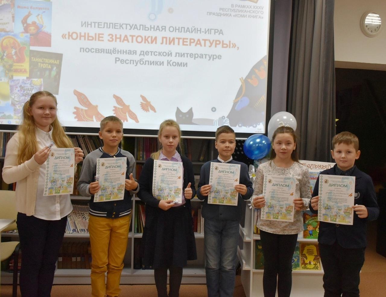 КОМИ КНИГА - праздник литературы и творчества!