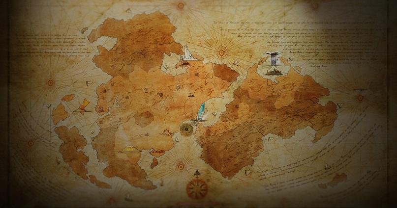 Континенты-Близнецы Валистеи