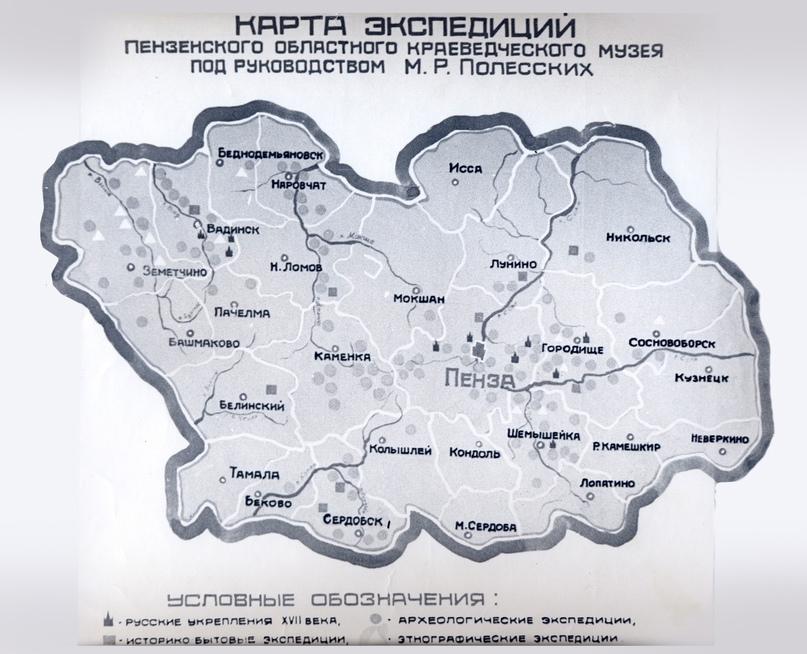 Карта экспедиций областного краеведческого музея под руководством М.Р. Полесских.