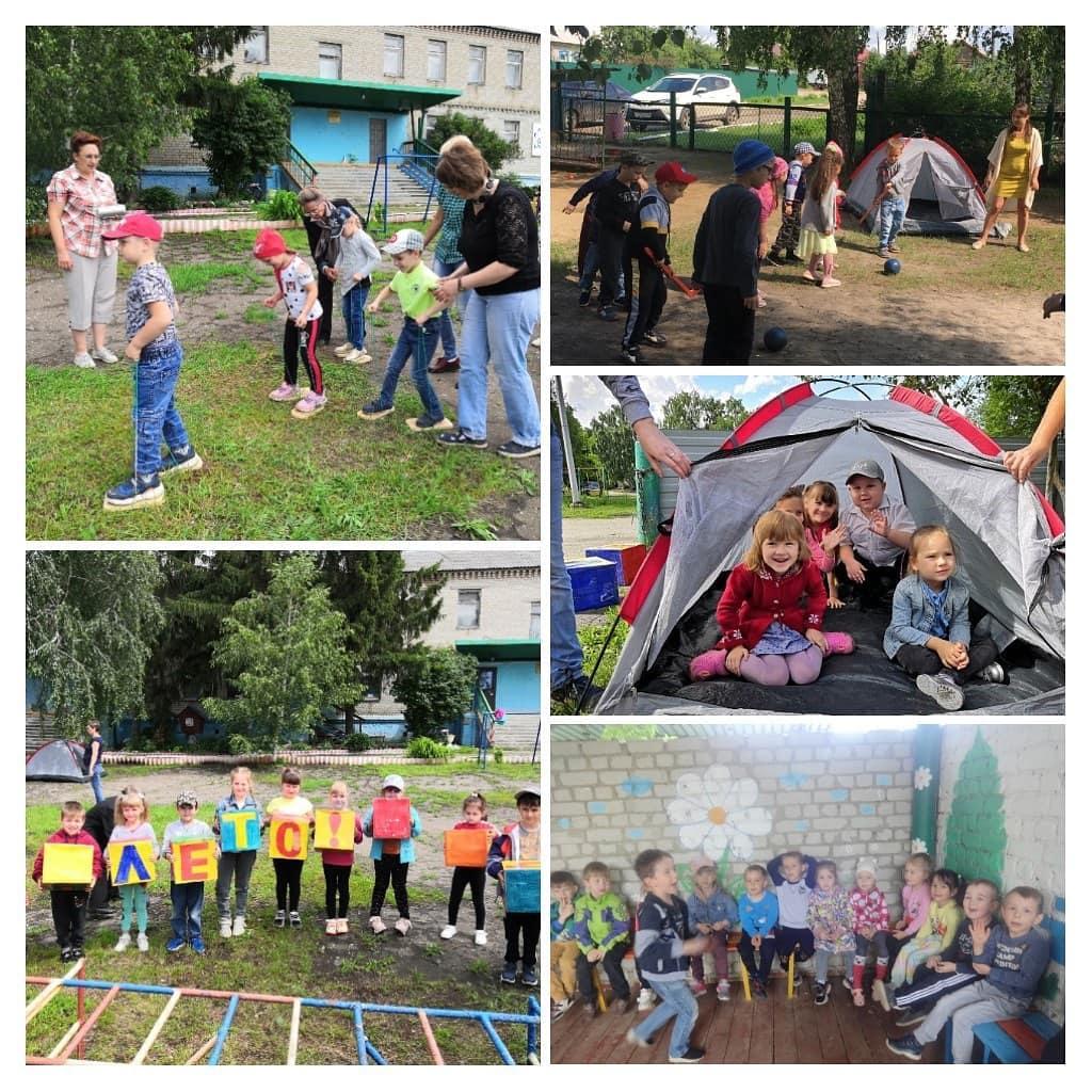 Педагоги детско-юношеского центра Петровска провели игровые программы «Здравствуй, лето!» с воспитанниками нескольких детских садов города