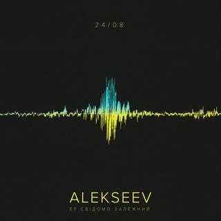 Никита Алексеев фотография #32