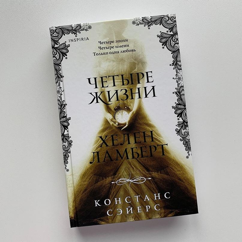 📕 Органичный сплав фантастики, романтики и повседневности, где есть место ведьма...