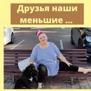 Объявление от Vika - фото №1