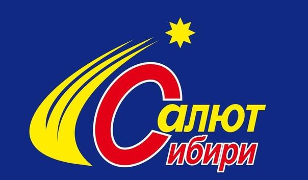 Требуется продавец-кассир в магазин Салют Сибири.Т...
